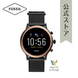 2019 秋の新作 ジェネレーション5 フォッシル タッチスクリーン スマートウォッチ 公式 2年保証 Fossil Smartwatch 腕時計 レディース FTW6036