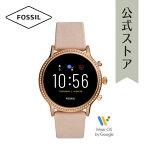 【公式ショッパープレゼント】2019秋の新作ジェネレーション5フォッシルタッチスクリーンスマートウォッチ公式2年保証FossilSmartwatch腕時計レディースFTW6054
