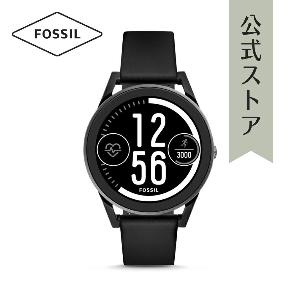 公式ストア特典ギフトバッグ付き ポイント15倍 【FOSSIL公式2年保証】フォッシル タッチスクリーンスマートウォッチ ユニセックス Qコントロール FTW7000 Q CONTROL