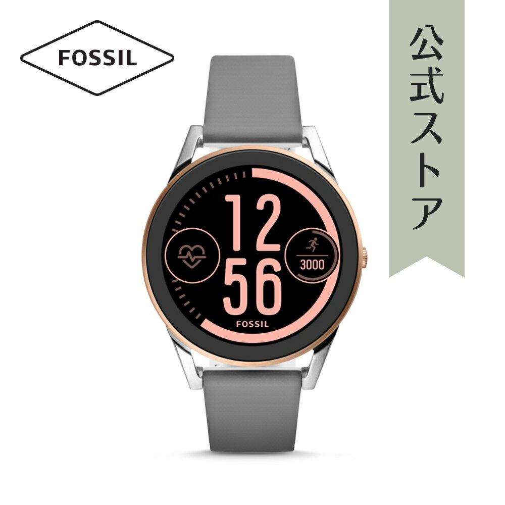 公式ストア特典ギフトバッグ付き ポイント15倍 【FOSSIL公式2年保証】フォッシル タッチスクリーンスマートウォッチ ユニセックス Qコントロール FTW7001 Q CONTROL