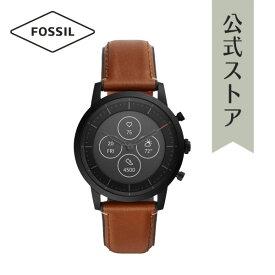 フォッシル スマートウォッチ ハイブリッドHR メンズ 腕時計 FOSSIL 時計 ウェアラブル FTW7007 COLLIDER HYBRID SMART WATCH HR 公式 2年 保証