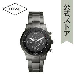 フォッシル スマートウォッチ ハイブリッドHR メンズ 腕時計 FOSSIL 時計 ウェアラブル FTW7009 COLLIDER HYBRID SMART WATCH HR 公式 2年 保証