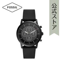 フォッシル スマートウォッチ ハイブリッドHR メンズ 腕時計 FOSSIL 時計 ウェアラブル FTW7010 COLLIDER HYBRID SMART WATCH HR 公式 2年 保証