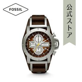 30%OFF フォッシル 腕時計 メンズ Fossil 時計 JR1157 JAKE 公式 2年 保証