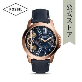 フォッシル 腕時計 メンズ Fossil 時計 グラント ツイスト ME1162 GRANT TWIST 公式 2年 保証
