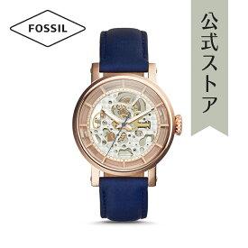 フォッシル 腕時計 レディース Fossil 時計 オリジナル ボーイフレンド オートマチック ME3086 ORIGINAL BOYFRIEND AUTOMATIC 公式 2年 保証