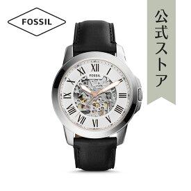 フォッシル 腕時計 メンズ Fossil 時計 グラント オートマチック ME3101 GRANT AUTOMATIC 公式 2年 保証