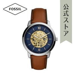 フォッシル 腕時計 メンズ 自動巻き Fossil 時計 ME3160 NEUTRA AUTOMATIC 44mm 公式 2年 保証