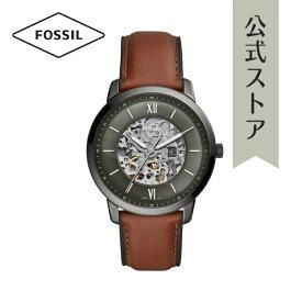 フォッシル 腕時計 メンズ 自動巻き Fossil 時計 ME3161 NEUTRA AUTOMATIC 44mm 公式 2年 保証
