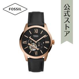 【BLACK FRIDAY限定!ポイント10倍!】2019 冬の新作 フォッシル 腕時計 メンズ 自動巻き Fossil 時計 タウンズマン ME3170 44MM TOWNSMAN 公式 2年 保証