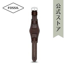 フォッシル 腕時計 Fossil 時計 公式ストア ベルト 交換 レザー ウォッチ ストラップ 革 22mm - ダークブラウン S221240