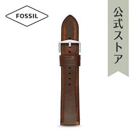 フォッシル 腕時計 Fossil 時計 公式ストア ベルト 交換 レザー シリコンエステート ウォッチ ストラップ 22mm - ダークブラウン S221299