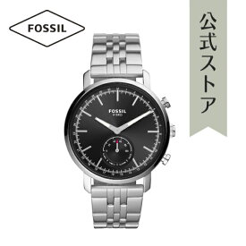 【50%OFF】フォッシル スマートウォッチ ハイブリッド 腕時計 メンズ FOSSIL 時計 BQT1100 LUTHER 公式 2年 保証