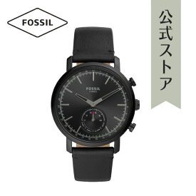 【50%OFF】フォッシル スマートウォッチ ハイブリッド 腕時計 メンズ FOSSIL 時計 BQT1101 LUTHER 公式 2年 保証