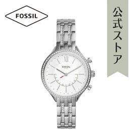 【50%OFF】フォッシル スマートウォッチ ハイブリッド 腕時計 レディース FOSSIL 時計 BQT5000 SUITOR 公式 2年 保証