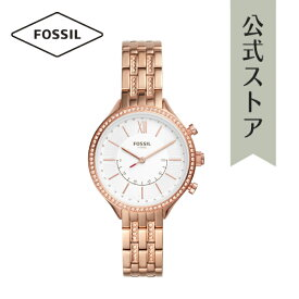 【50%OFF】フォッシル スマートウォッチ ハイブリッド 腕時計 レディース FOSSIL 時計 BQT5001 SUITOR 公式 2年 保証