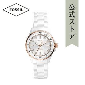 2021 春の新作 フォッシル 腕時計 アナログ レディース FOSSIL 時計 ホワイト CE1107 FB-01 公式 2年 保証