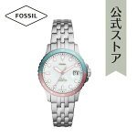 2020春の新作フォッシル腕時計レディースFossil時計ES4741FB-01公式2年保証