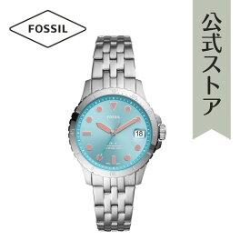【30%OFF】 フォッシル 腕時計 レディース Fossil 時計 ES4742 FB-02 公式 2年 保証