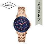 2020春の新作フォッシル腕時計レディースFossil時計ES4767FB-01公式2年保証