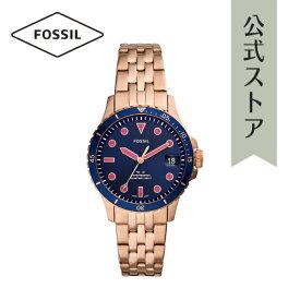 【30%OFF】フォッシル 腕時計 レディース Fossil 時計 ES4767 FB-01 公式 2年 保証