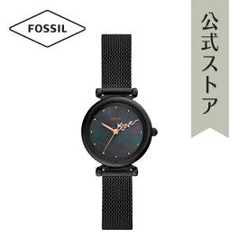 【30%OFF】2020 春の新作 フォッシル 腕時計 レディース Fossil 時計 カーリー ミニ ES4829 CARLIE MINI 公式 2年 保証