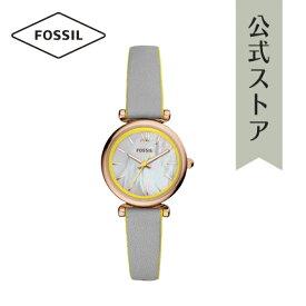 【30%OFF】2020 春の新作 フォッシル 腕時計 レディース Fossil 時計 カーリー ミニ ES4834 CARLIE MINI 公式 2年 保証