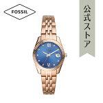 2020夏の新作フォッシル腕時計レディースFOSSIL時計ES4901公式2年保証