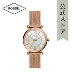 2020夏の新作フォッシル腕時計レディースFOSSIL時計ES4918公式2年保証