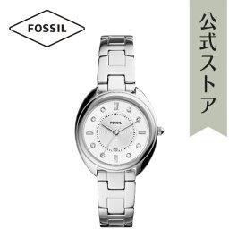 2021 春の新作 フォッシル 腕時計 アナログ レディース FOSSIL 時計 シルバー ES5069 GABBY ギャビー 公式 2年 保証
