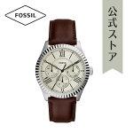2020春の新作フォッシル腕時計メンズFossil時計チャップマンFS5633CHAPMAN公式2年保証