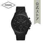 2020春の新作フォッシル腕時計メンズFossil時計フォレスタークロノFS5697ForresterChrono公式2年保証