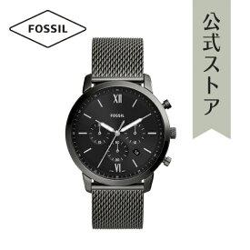 フォッシル 腕時計 メンズ Fossil 時計 ニュートラ クロノ FS5699 NEUTRA CHRONO 公式 2年 保証