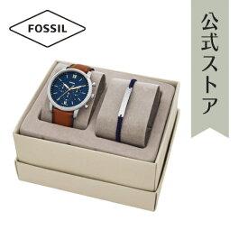フォッシル 腕時計 メンズ ブレスレット セット FOSSIL 時計 FS5708SET NEUTRA CHRONO 公式 2年 保証