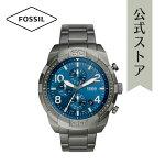 2020夏の新作フォッシル腕時計メンズFOSSIL時計FS5711公式2年保証
