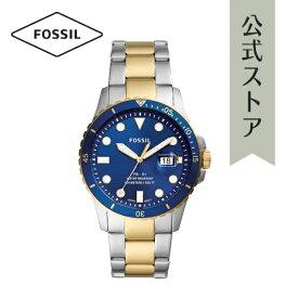 2021 春の新作 フォッシル 腕時計 アナログ メンズ FOSSIL 時計 ゴールド シルバー FS5742 FB-01 公式 2年 保証