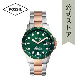 2021 春の新作 フォッシル 腕時計 アナログ メンズ FOSSIL 時計 ローズゴールド シルバー FS5743 FB-01 公式 2年 保証