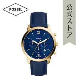 2021 春の新作 フォッシル 腕時計 アナログ メンズ FOSSIL 時計 ブルー FS5790 NEUTRA CHRONO ニュートラ クロノ 公式 2年 保証