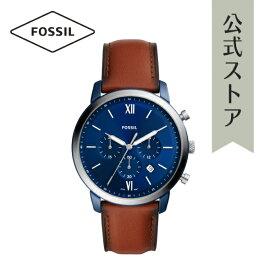 2021 春の新作 フォッシル 腕時計 アナログ メンズ FOSSIL 時計 ブラウン FS5791 NEUTRA CHRONO ニュートラ クロノ 公式 2年 保証