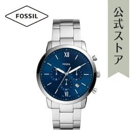 2021 春の新作 フォッシル 腕時計 アナログ メンズ FOSSIL 時計 シルバー FS5792 NEUTRA CHRONO ニュートラ クロノ 公式 2年 保証