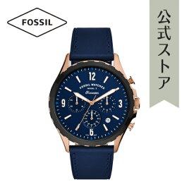 2021 春の新作 フォッシル 腕時計 アナログ メンズ FOSSIL 時計 ブルー FS5814 FORRESTER CHRONO フォレスタークロノ 公式 2年 保証