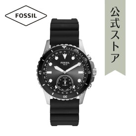 【BLACK FRIDAY限定!クーポン利用でさらに40%OFF!】フォッシル スマートウォッチ ハイブリッド メンズ FOSSIL 腕時計 FTW1302 公式 2年 保証