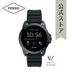 2020冬の新作フォッシルスマートウォッチタッチスクリーンメンズFOSSIL腕時計FTW4047公式2年保証