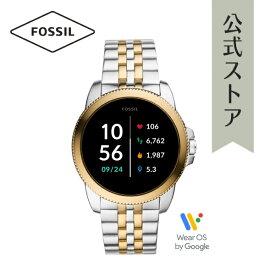 【30%OFF】2021 春の新作フォッシル スマートウォッチ メンズ FOSSIL 腕時計 ゴールド シルバー タッチスクリーン ジェネレーション5E FTW4051 GEN5E SMARTWATCH 公式 2年 保証