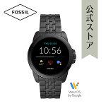 2020冬の新作フォッシルスマートウォッチタッチスクリーンメンズFOSSIL腕時計FTW4056公式2年保証
