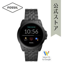 2020 冬の新作 フォッシル スマートウォッチ タッチスクリーン ジェネレーション5E メンズ FOSSIL 腕時計 GEN5E SMARTWATCH FTW4056 公式 2年 保証