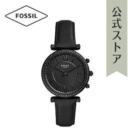 【BLACK FRIDAY限定!クーポン利用でさらに40%OFF!】フォッシル スマートウォッチ ハイブリッド レディース FOSSIL 腕時計 FTW5038 公式 2年 保証
