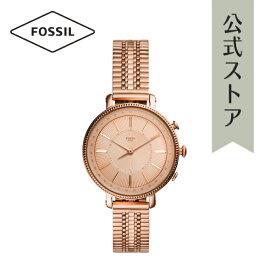 【50%OFF】フォッシル スマートウォッチ ハイブリッド レディース FOSSIL 腕時計 FTW5054 公式 2年 保証