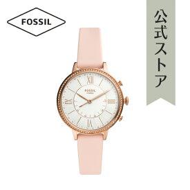 【BLACK FRIDAY限定!クーポン利用でさらに40%OFF!】フォッシル スマートウォッチ ハイブリッド レディース FOSSIL 腕時計 FTW5059 公式 2年 保証