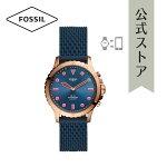 2023春の新作フォッシルスマートウォッチハイブリッドHRレディース腕時計FOSSIL時計FB-01FTW5066COLLIDERHYBRIDSMARTWATCHHR公式2年保証
